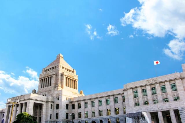 japanese goverment