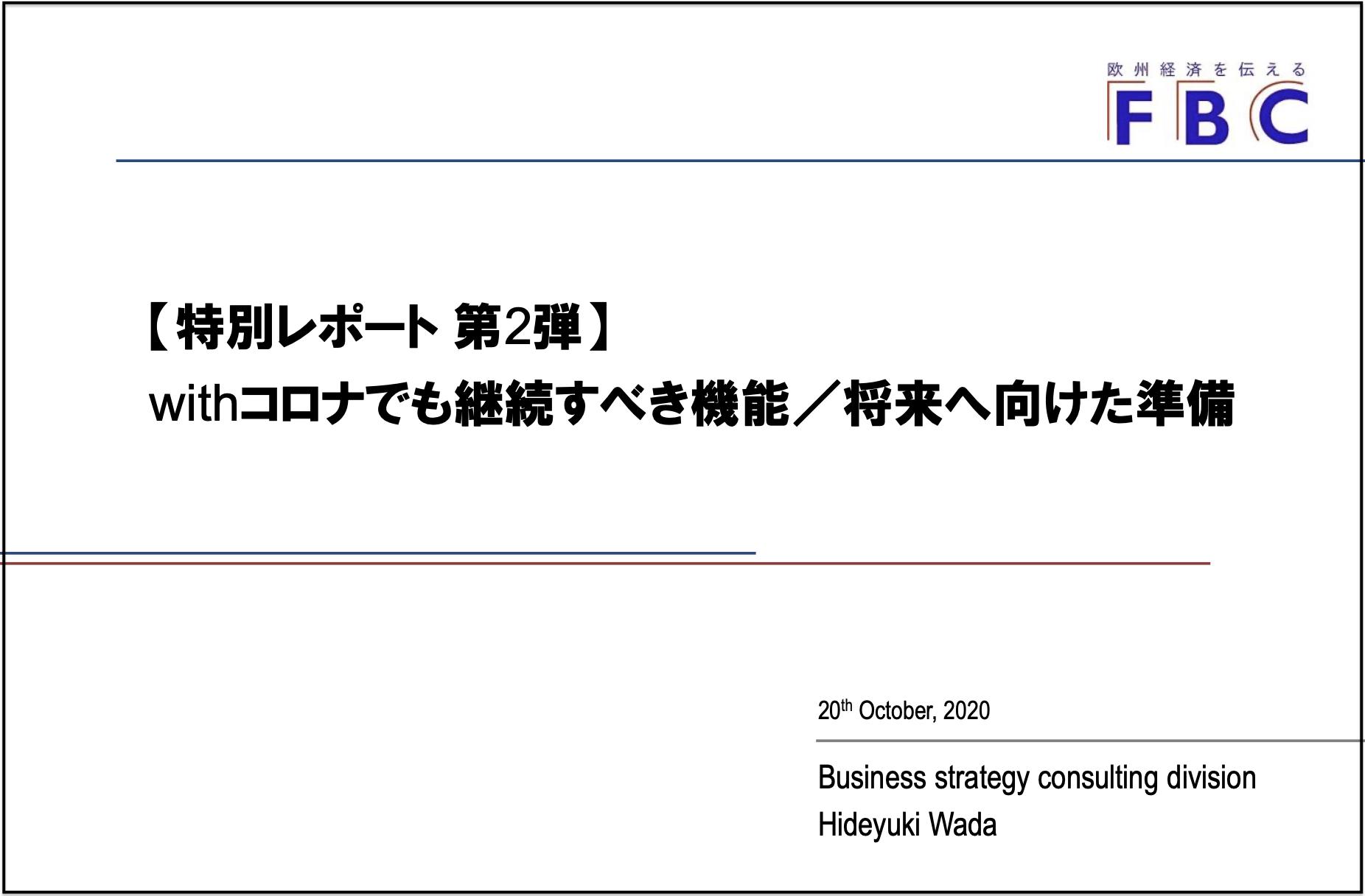 covid-report2